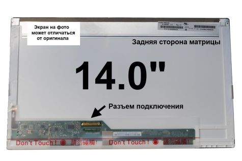 Матрицы для Lenovo Thinkpad edge 14 0578 RE6 (фото)